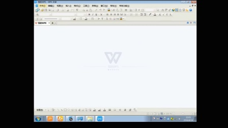Wps office公共軟件第一集
