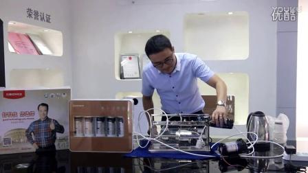 科选净水器实验-浙江总代17098156951