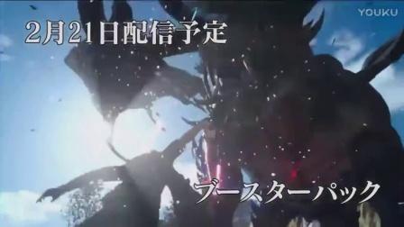 3DMGAME_《最终幻想15》DLC预告