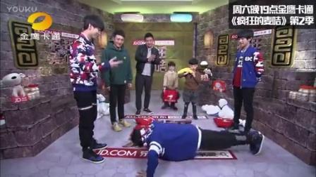 TFBOYS王源精分表情自侃:应该是假王源TF包表情吐血尬尴的图片