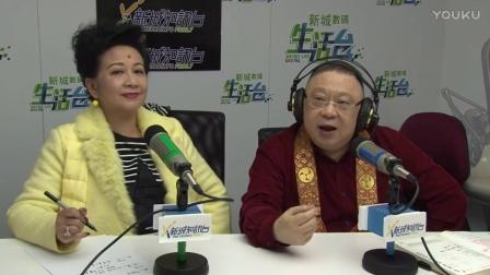 【热门视频】薛家燕  李居明  家燕大師行運騷  20170128  (大�