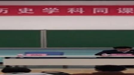 2015年中国好教育燕赵课改联盟第三届同课异构大赛活动
