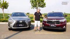 南京MG名爵汽车旗下-太平洋汽车试驾新款车与老款车-性能与油耗170207视频