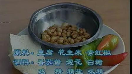 白菜宴大全豆腐菜谱炒饼丝的洋葱做法图片