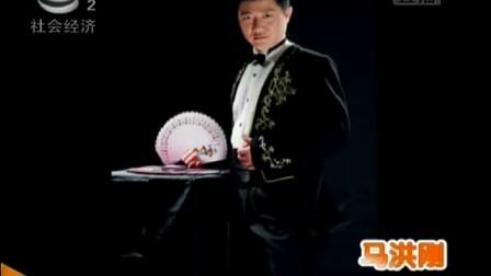 中国赌王揭秘排名千术。牌技。牌技,认赌术术视频瘦角度图片