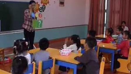 幼儿园大班数学优质课视频展示《认识长方体》视频尺寸广告图片