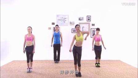 茉雅减肥操郑多燕减肥舞有氧健身操瑜伽初级教程健美操教学瘦身健美操视频