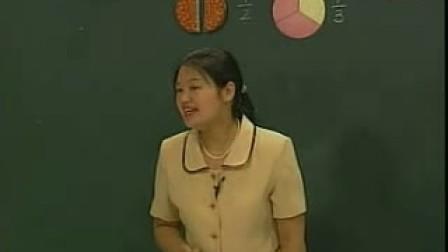 小学数学优质课视频_认识几分之一(教学设计+实录)