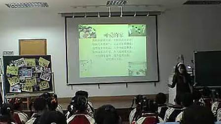 《可爱的家》_刘莉 一年级音乐优质课示范课观摩课