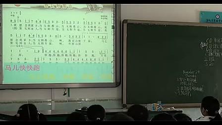 小学五年级音乐优质课视频上册《当太阳落山》_蔡老师