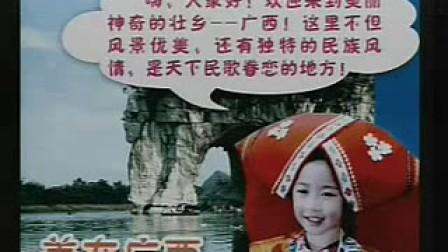 5广西南宁壮志路年级二大学-陈燕妮-农家乐小学教育小学图片
