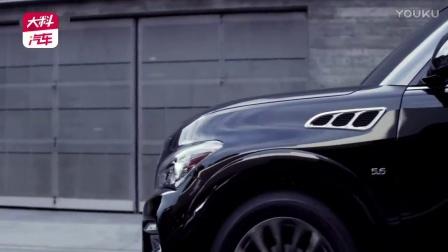 奢華之上全新SUV  英菲尼迪QX80