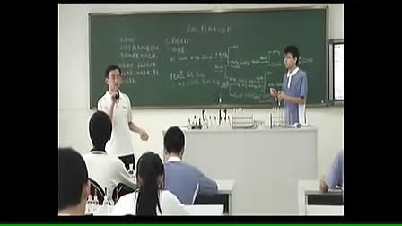 九年级科学 物质的鉴定 浙教版(九年级科学优质课视频专辑)
