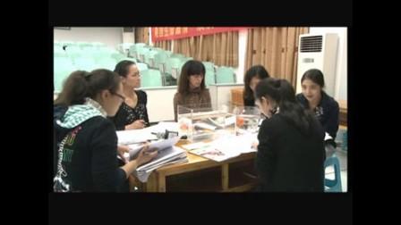 科学年级三教学视频上册小学《v科学金鱼》说课小学生培训教育图片