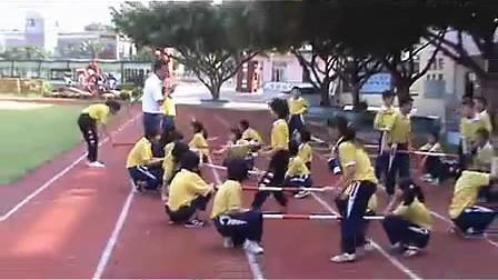 小学三四年级单元体育―人教课标版―罗德金―东凤民和小学