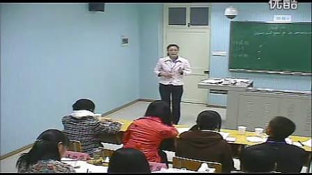 表解英语面试试讲一点通标初中用课新初中数学学活活:图片