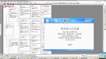 搜鸽网鸽舍管理软件视频讲解花视频嫁接图片