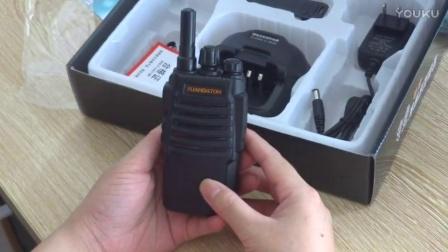 YUANDATON远达通天翼电信插卡对讲机使用安装操作实测讲解