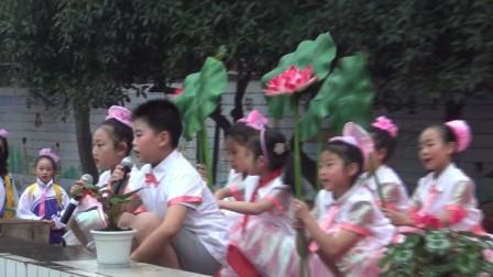 三字经自贡荣县城东小学祝福语年级二小学图片