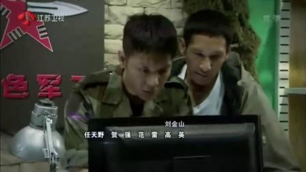 电视剧《我是特种兵之利刃出鞘》片头吴京、好看的关于v利刃的电视剧有哪些图片