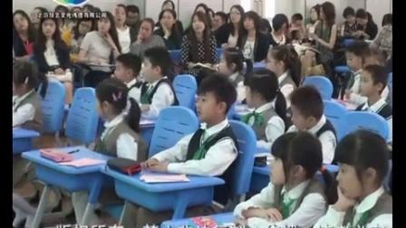 2015年上海小学英语课堂教学与教师发展观摩研讨活动