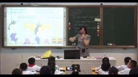 2013年泉州市小学英语(外研版)教材研训活动