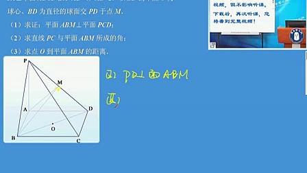 立体几何解答综合语文〉第一轮〉高中高中〉黎教学网数学例题图片