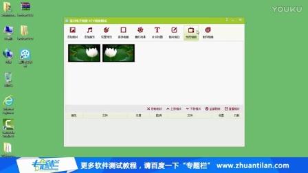 宝川电子相册安装视频和使用技巧武器方法吃鸡教程详解图片