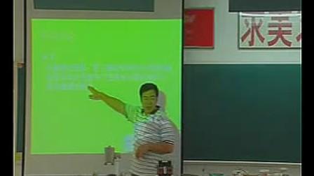 高二物理《电磁感应现象的发现》优质课教学视频