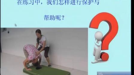 小学一年级体育优质课视频下册《小刺猬捡苹果》周老师.mp4