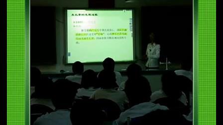 高三生物:植物生长素的发现教学视频