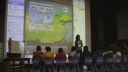 幼兒園大班科學活動優質課《天氣預報》