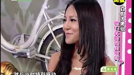 美丽俏佳人20120702最嘴唇三明治美味金花镇美食图片