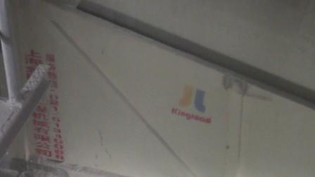 视频砂机制--柳州鱼峰折叠车案例图片