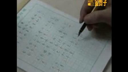 练字视频练字视频练字教学钢笔字方法技巧教学v视频楷书视频图片