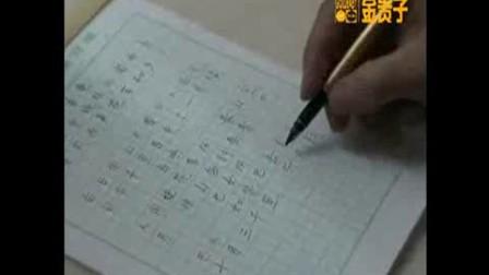 零主题五分钟解决v主题讲座练字心理钢笔字基础视频小学生问题教学图片