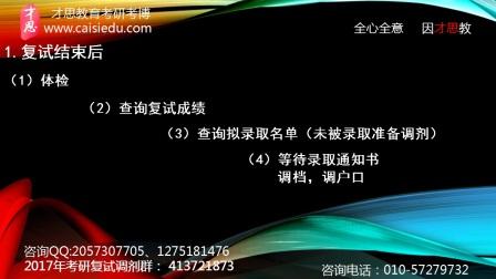 2017年云南大学考研复试调剂难吗