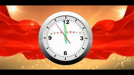 10秒(白钟)性感串烧舞曲图片