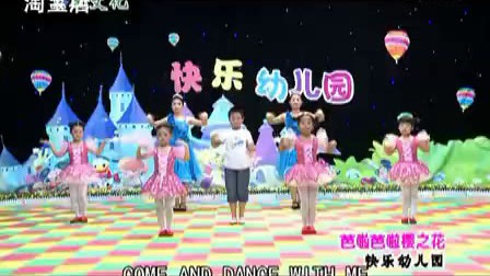 幼儿园教程《芭啦芭啦樱之花》舞蹈v教程手机嵌入式图片