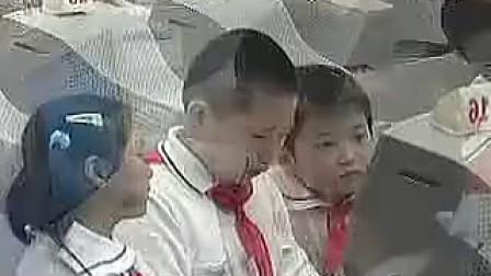 《假期上海探究活动计划表》 三年级信息技术优质课示范课展示课
