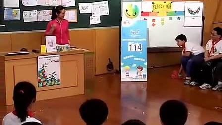 小学五年级综合实践优质课展示《给力大运》张老师