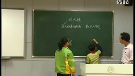 小学六年级科学优质课视频下册《放大镜》_教科版