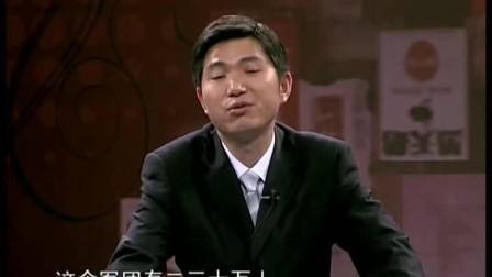 成君忆-水煮三国与领导力的奥秘5DVD-02 高清DVD