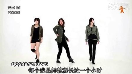 dj教学视频视频舞蹈韩国视频动作大全分解教学蝴蝶教程舞蹈钩针图片