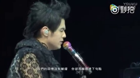 陈奕迅偷偷去看周杰伦演唱会没想到被周杰伦发现