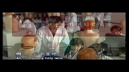 长春医学高等专科学校歌(北方阿郎上传)