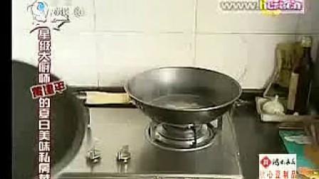 33、厨师大星级黄建平的美食夏日美味菜-200妈辣私房图片