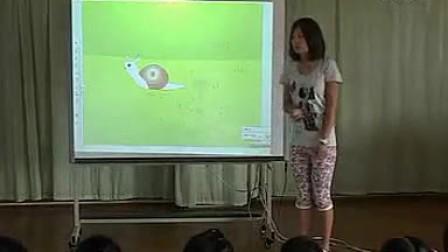 幼儿园优质课教案课件结构教学微笑《综合》染色体变异大班的白板反思图片
