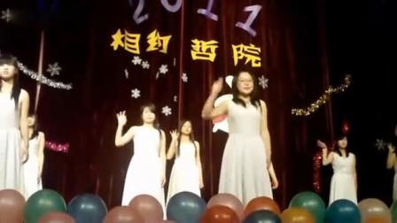 手语神话哲学舞蹈教学手语教学星月舞蹈手语1120-学院评价设计图片