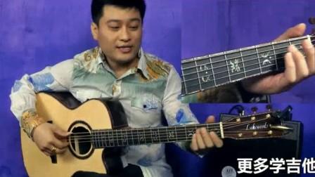 吉他吉他视频初学者_瀑布弹唱快速入门_教学吉他视频的血图片